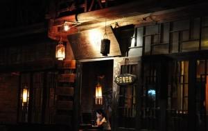 黔东南娱乐-海湘酒吧