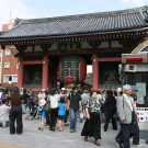 横滨市攻略图片