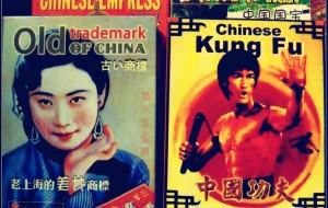 【香港图片】2010香港小败