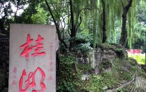 【新都图片】新都区桂湖公园