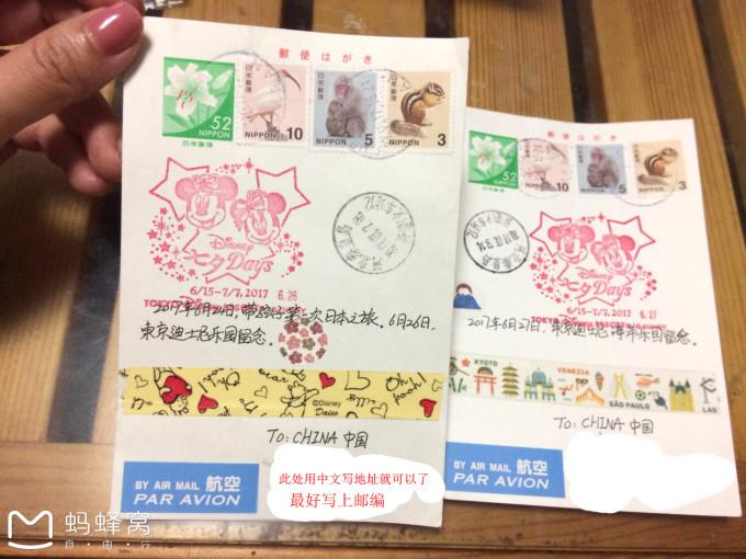 附购物交通美食攻略如何寄明信片