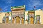 摩洛哥CTM大巴车票(卡萨布兰卡到非斯)