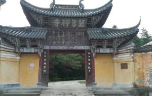 【天台图片】浙江台州市天台县游记