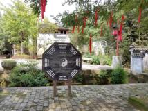 呈坎 —— 神秘的皖南水乡