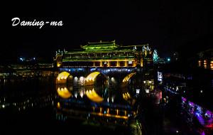 【凤凰古镇图片】春节湘西行之一【古镇篇】