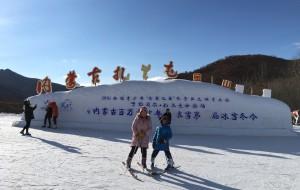 【扎兰屯图片】呼伦贝尔扎兰屯金龙山滑雪
