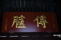 江苏-扬州