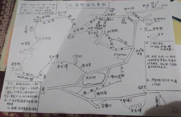 而且还赠送手绘地图