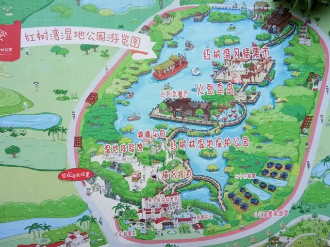 真山公园平面图