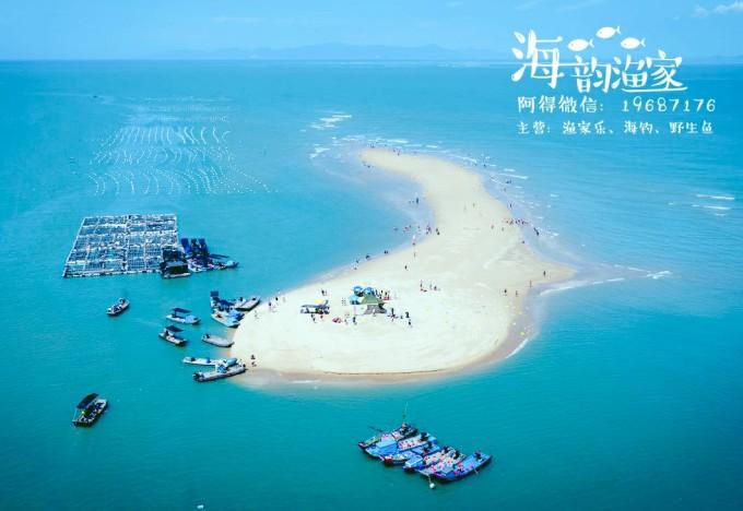 东山岛鱼骨沙洲/新线沙洲海钓渔家乐1日/2日游