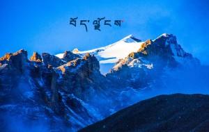 【冈仁波齐图片】西藏最西有个阿里!你不知她多美 可可西里—拉萨—珠峰—扎达 阿里南线放肆奔走