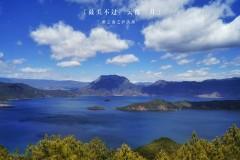 【彩云之南,阿Boo云游记】记昆明-丽江-泸沽湖-大理十天游