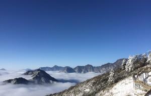 【西岭雪山图片】我在西岭正青春(西岭雪山两日游攻略,速速来~)