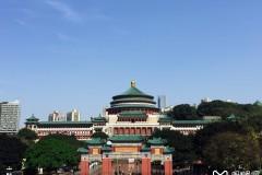 3D魔幻之山城印象——重庆