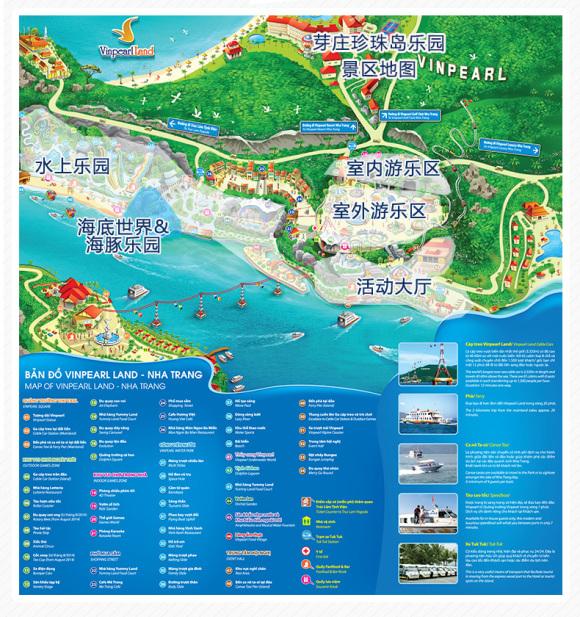 芽庄珍珠游乐园参考地图.