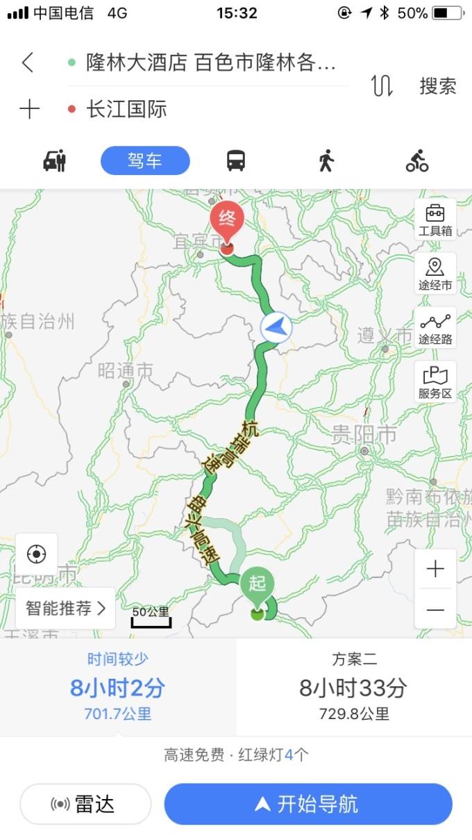 地图 680_1209 竖版 竖屏
