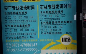 【宾川图片】上海一昆明一大理一丽江一昆明一上海(6天5晚)