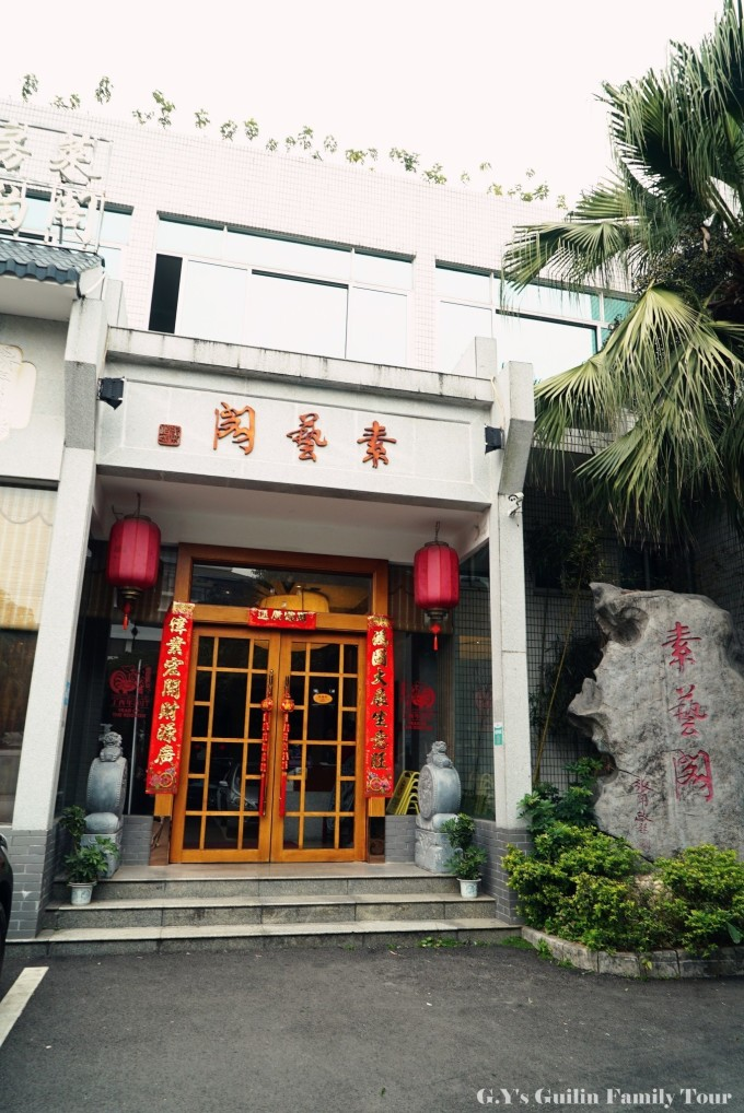 3月3日白崇禧到张家口,4日到绥远,6日到太原,7日返回南京.