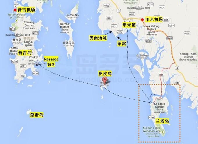 泰国甲米兰塔岛不走常规路线