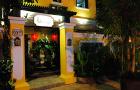 十一轻松GO · 越南芽庄SU SPA 越式特色SPA(提前2小时可退+极速出票+多种套餐可选)
