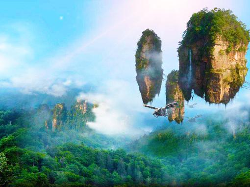 张家界国家森林公园 阿凡达悬浮山 金鞭溪 黄石寨 纯玩2日游 扩大的盆