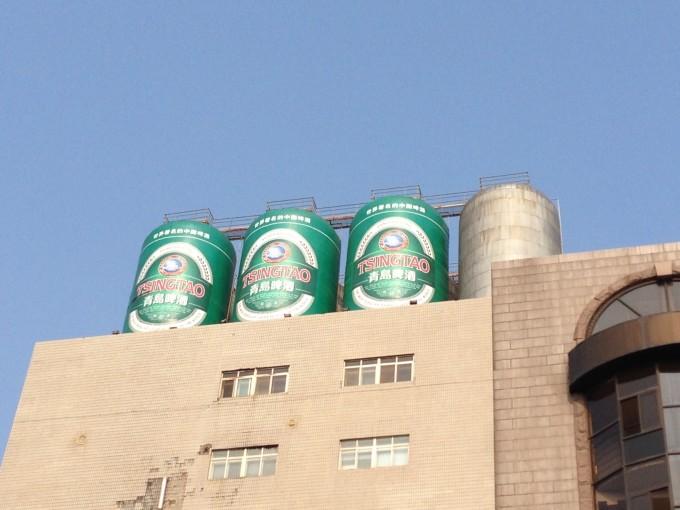 青岛啤酒二厂