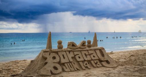 沙雕海洋乐园logo