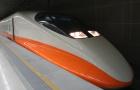 秒出票 台湾高铁乘车券 65折早鸟票 8折电子票 (出票后90天内皆可兑换/不限车次/改退便捷)