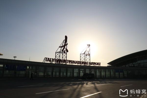机场大巴13元/人到昆明火车站