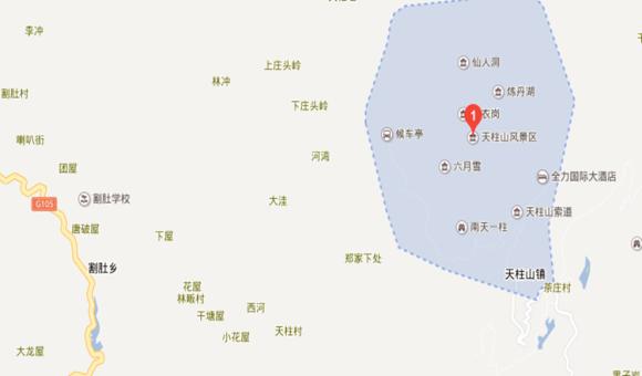 安徽安庆天柱山风景区门票(电子票含景交,擎天一柱,凌空耸立)