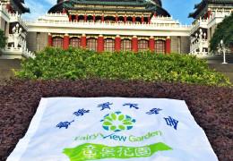 童景花园青年旅舍第二期市区旅行正在报名中