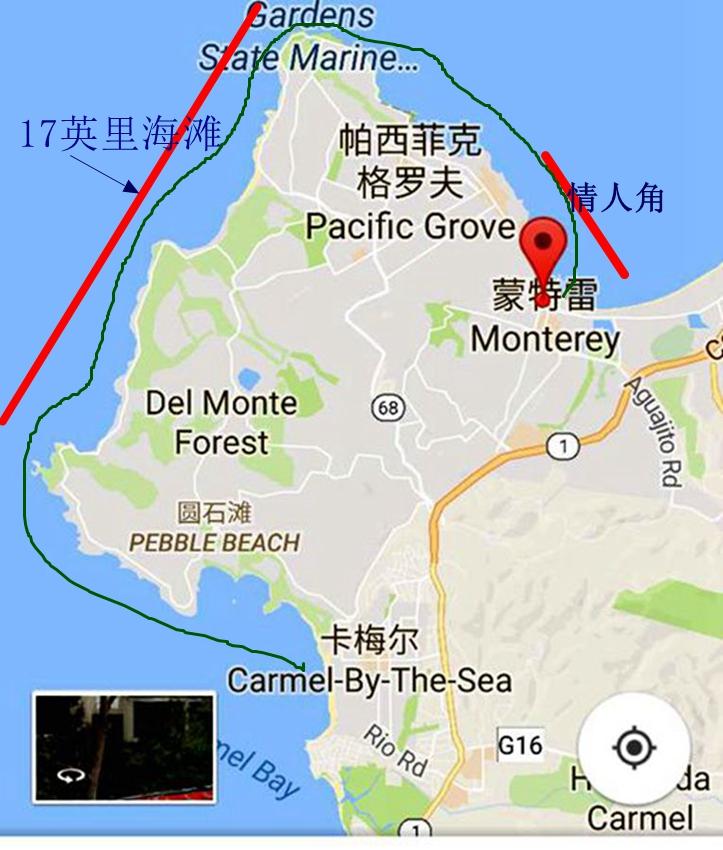 美国一号公路穿行游记第二段:蒙特雷,卡梅尔到大苏尔_游记
