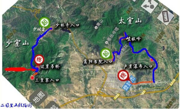 嵩山景区 路线图
