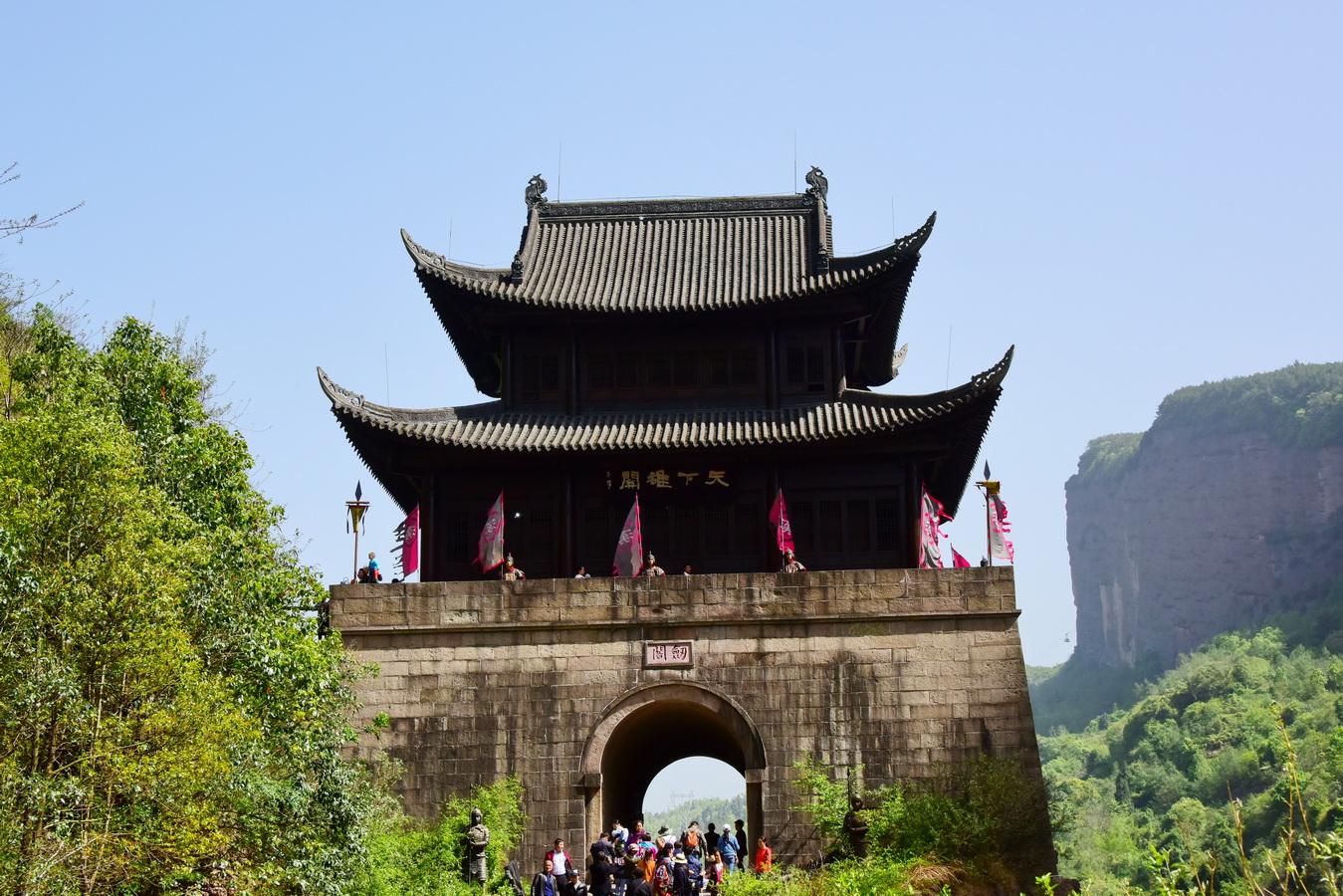 剑门关风景区是国家5a级旅游景区,国家级风景名胜