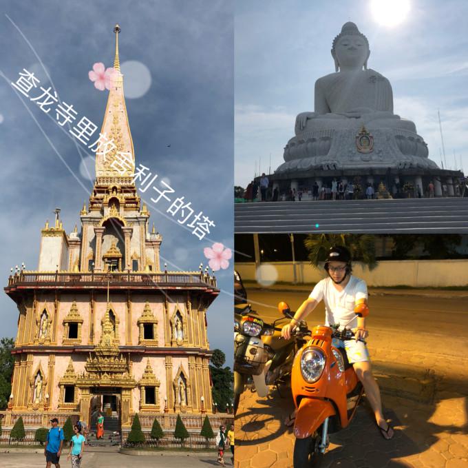 曼谷-婺源-普吉岛14天自由行纯攻略攻略11月清迈石城长溪一日游干货图片