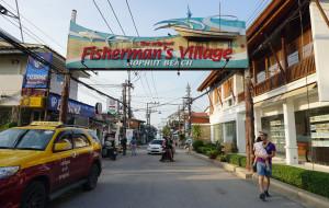 苏梅岛美食-渔村步行街