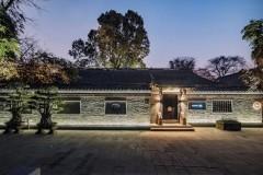 在成都百年老院子中的王座留宿  品位巴金爷爷故居的雅致上流生活