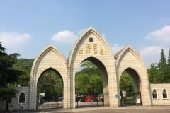 上海佘山森林公园