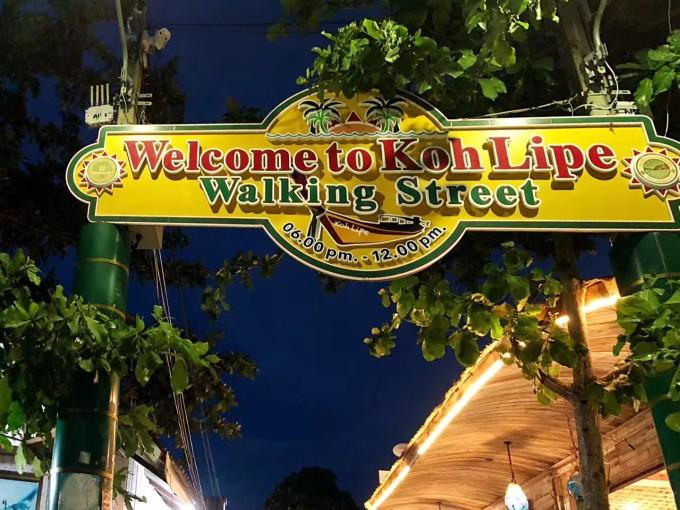 贝丽岛之行,泰国南部旅游攻略 - 马蜂窝
