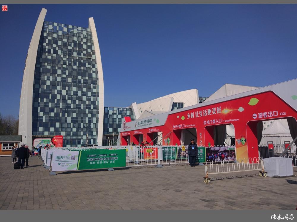 北京农业嘉年华自2013年首次举办,迄今已连续举办六届,成为都市型现代