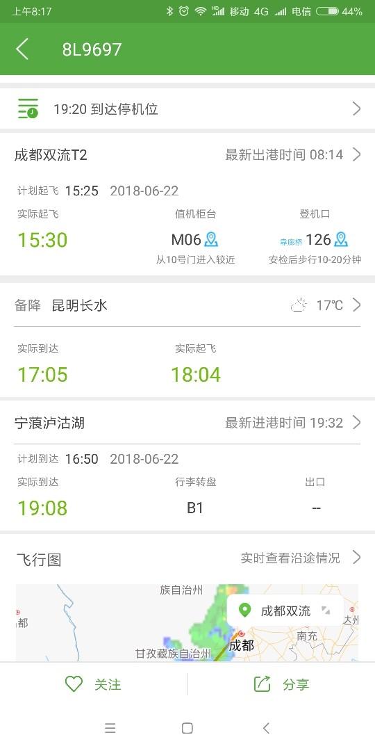L&H的折腾昆明丽江行(2018.6)