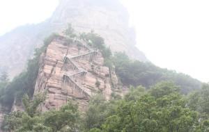 【太行山图片】行游太行山:惊叫在王相岩绝壁栈道和摩天筒梯上