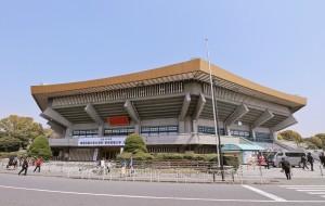 東京娛樂-日本武道館