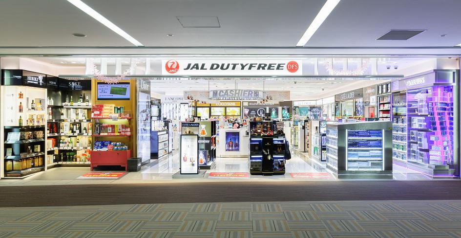日本免税店在哪里,日本免税店怎么样,日本免税店攻略