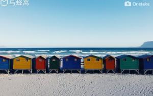 【开普敦图片】从南半球到北半球,只为遇见你——南非IVHQ志愿之旅