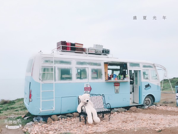 (云水谣,镇海角,火山岛