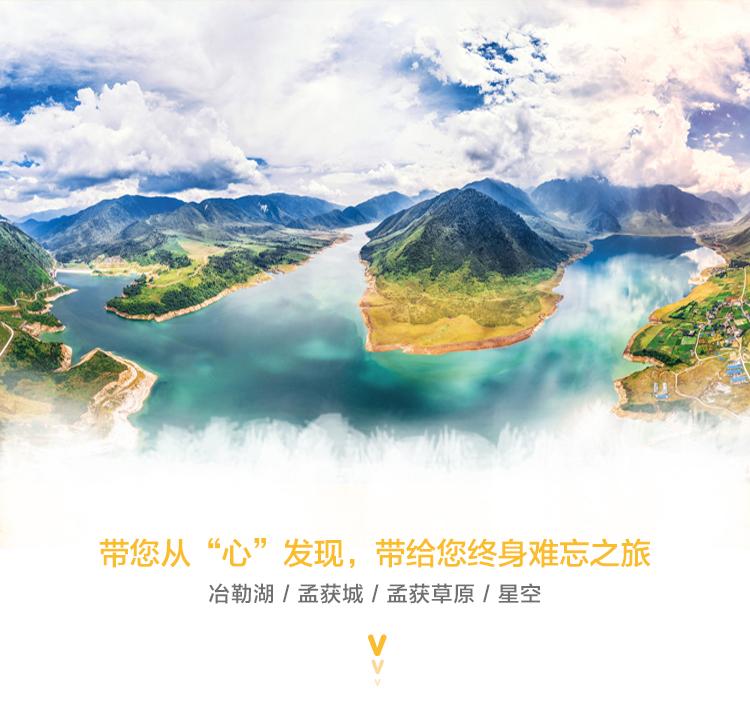 秋季的冶勒湖湖水湛蓝,空气十足新鲜透彻 绿色森林,雪山倒影,金色