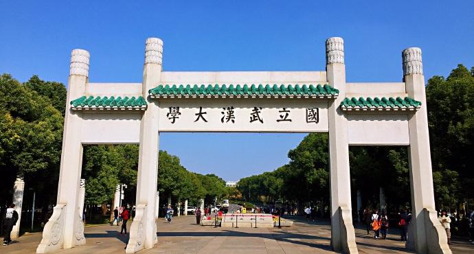 武汉大学攻略,武汉大学门票