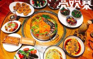 貴州美食-亮歡寨酸湯魚(沙沖路店)