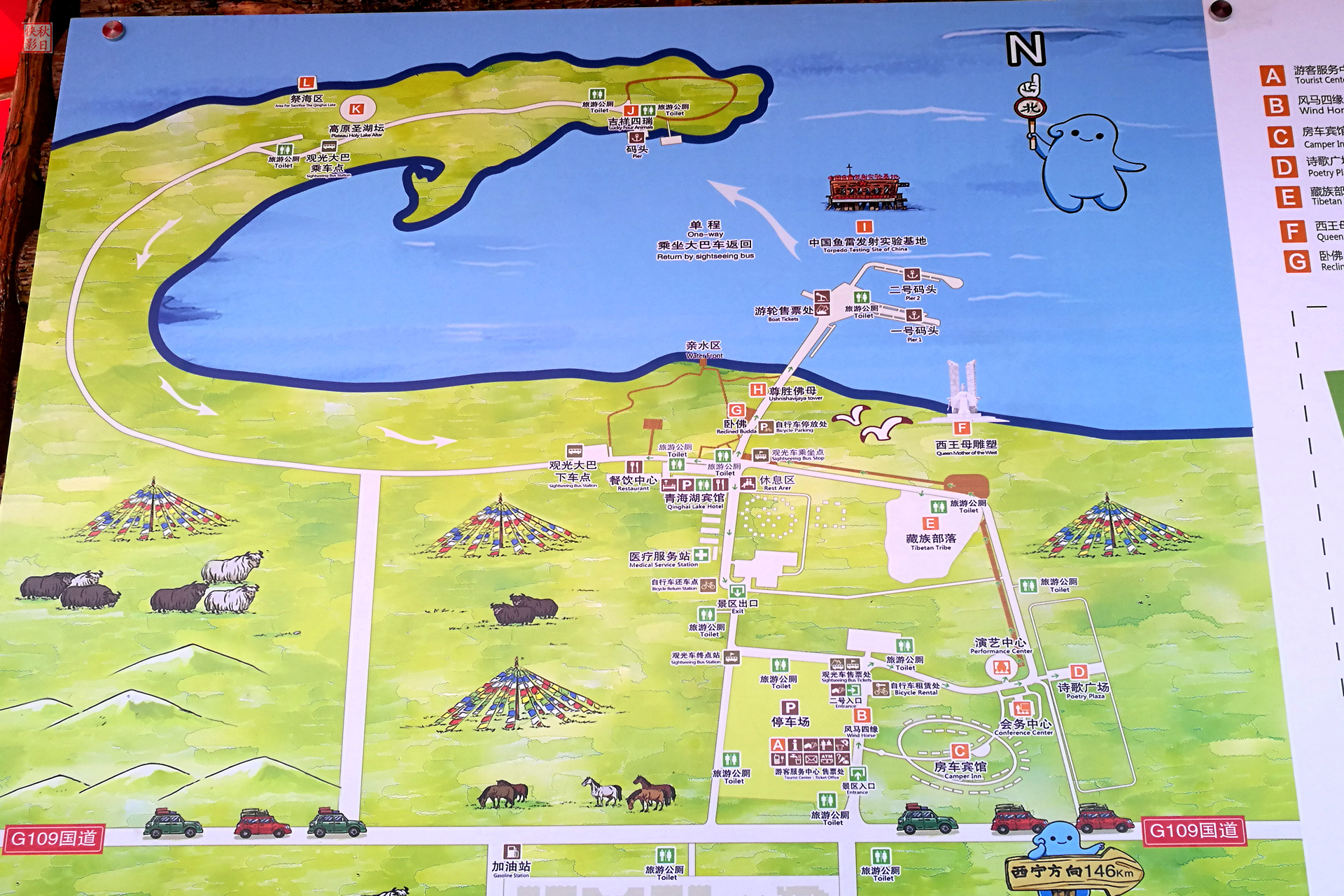 qinghai lake tourist map